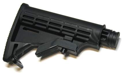 Picture of Collapsible Shoulder Stock